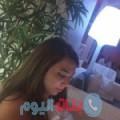نجية من دبي أرقام بنات واتساب