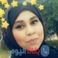 خوخة من دمشق أرقام بنات واتساب
