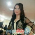 حالة 30 سنة   سوريا(دمشق)   ترغب في الزواج و التعارف