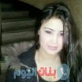صوفية 27 سنة   العراق(دهوك)   ترغب في الزواج و التعارف