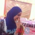 نهاد من محافظة سلفيت أرقام بنات واتساب