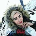 سورية من قرية عالي أرقام بنات واتساب