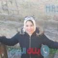 زكية من محافظة سلفيت أرقام بنات واتساب