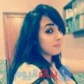نهال من محافظة سلفيت أرقام بنات واتساب