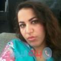 نجاة 28 سنة | سوريا(دمشق) | ترغب في الزواج و التعارف