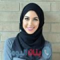 سونيا من دمشق أرقام بنات واتساب