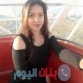 نصيرة 22 سنة   الكويت(المنقف)   ترغب في الزواج و التعارف
