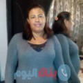 رامة من دمشق أرقام بنات واتساب