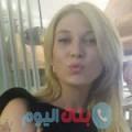 رقية من ولاد تارس أرقام بنات واتساب