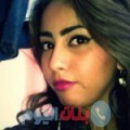 نهال من دمشق أرقام بنات واتساب
