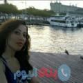 حلومة من القاهرة أرقام بنات واتساب