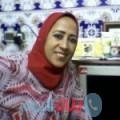 إيناس من محافظة سلفيت أرقام بنات واتساب