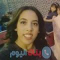 هيفاء من بنغازي أرقام بنات واتساب