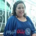 نور الهدى من محافظة سلفيت أرقام بنات واتساب