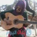 كلثوم من دمشق أرقام بنات واتساب