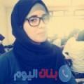 نوار من دمشق أرقام بنات واتساب