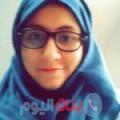 وسيلة 21 سنة | المغرب(ولاد تارس) | ترغب في الزواج و التعارف