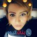 مونية من القاهرة أرقام بنات واتساب