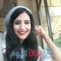 ريهام 25 سنة | تونس(بنزرت) | ترغب في الزواج و التعارف