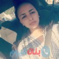 نسيمة من بنغازي أرقام بنات واتساب