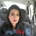 دنيا 37 سنة   الكويت(المنقف)   ترغب في الزواج و التعارف
