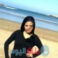 نور الهدى 26 سنة | مصر(القاهرة) | ترغب في الزواج و التعارف