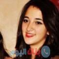 ابتسام من دمشق أرقام بنات واتساب
