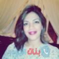 نيات من محافظة سلفيت أرقام بنات واتساب