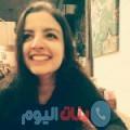 فاطمة الزهراء من دمشق أرقام بنات واتساب