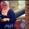هيفاء من ولاد تارس أرقام بنات واتساب