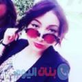 إكرام من محافظة سلفيت أرقام بنات واتساب