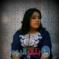 هداية 25 سنة | السعودية(الرفاع الغربي) | ترغب في الزواج و التعارف