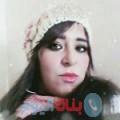 صباح من بنغازي أرقام بنات واتساب