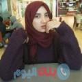 يمنى من بنغازي أرقام بنات واتساب