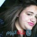 سلطانة من بنغازي أرقام بنات واتساب