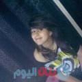 دعاء من دمشق أرقام بنات واتساب