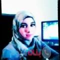 فاطمة الزهراء من دبي أرقام بنات واتساب