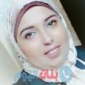 الغالية من محافظة سلفيت أرقام بنات واتساب