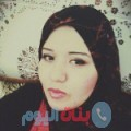بسومة من القاهرة أرقام بنات واتساب