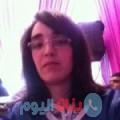 جودية من القاهرة أرقام بنات واتساب
