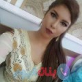 وفية 23 سنة | سوريا(دمشق) | ترغب في الزواج و التعارف