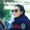 صبرين 29 سنة | البحرين(قرية عالي) | ترغب في الزواج و التعارف
