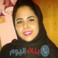 نفيسة 27 سنة | البحرين(قرية عالي) | ترغب في الزواج و التعارف