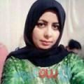 سهير من محافظة سلفيت أرقام بنات واتساب