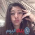 ولاء من دمشق أرقام بنات واتساب