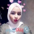 جنان 23 سنة | الإمارات(دبي) | ترغب في الزواج و التعارف