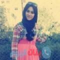 صبرين من بنغازي أرقام بنات واتساب