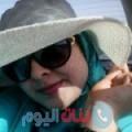 جنان من دمشق أرقام بنات واتساب