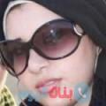 شيرين من قرية عالي أرقام بنات واتساب