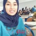 فدوى 19 سنة | البحرين(قرية عالي) | ترغب في الزواج و التعارف